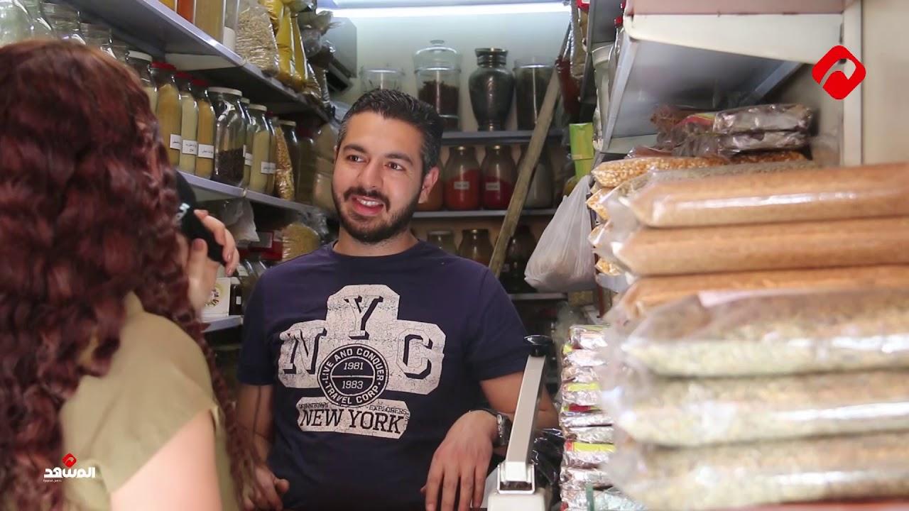 رغم الغلاء تحضيرات السوريين لرمضان ضرورة لابد منها