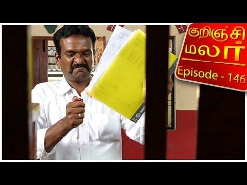 Kurunji-Malar-Epi-146-09-06-2016-Kalaignar-TV