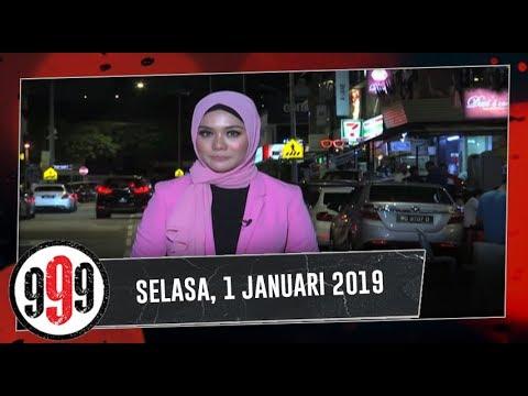 999 (2019) | Tue, Jan 1