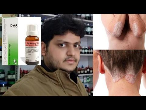 Skin kap die Rezensionen bei atopitscheskom die Hautentzündung