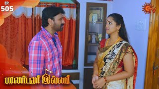 Kalyana Veedu - Episode 505 | 9th December 2019 | Sun TV Serial | Tamil Serial