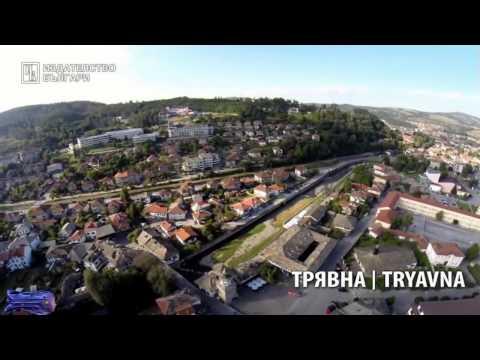 Уникално! България от птичи поглед