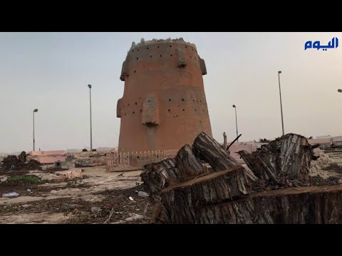 « برج الطوية» معلم سياحي يحكي تاريخ الجبيل