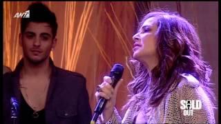 "Demones - Anna Vissi & Panagiotis Petrakis (LIVE-""SOLD OUT""-16/03/13) -HD-"