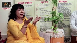 Babu daroga ji || Savita Singh Nepali || Bhojpuri Folk Song