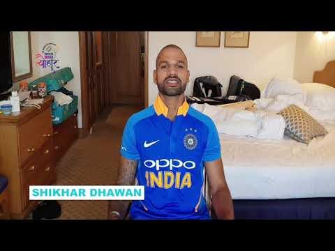 देश का महा त्योहार 2019 क्रिकेट स्टार