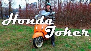 Обзор ретро скутера Honda Joker - городской мини чоппер