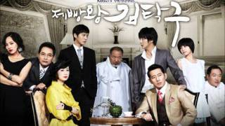 [OST]キム・タックPart.105希望は眠らない夢-キュヒョン