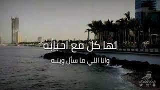 تحميل اغاني ذكرى | الف عمر | HD MP3