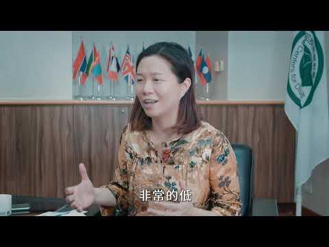 BCP企業營運持續計畫-以台灣中油為例分享( 衛生福利部疾病管制署 )