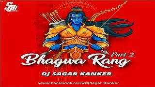 bhagwa rang part 2 dj sagar kanker mp3 song