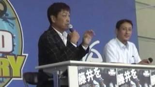 OBトークライブ宇野勝氏3/32009_0607D-STAGELIVE