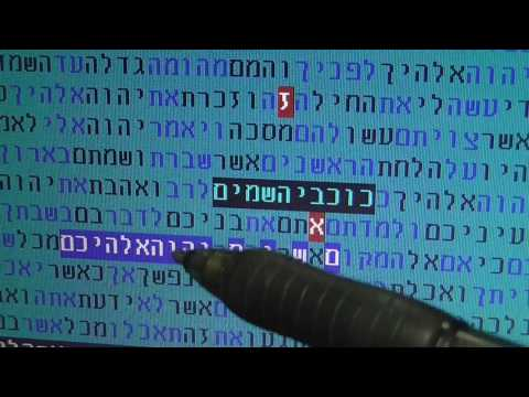 Last  Sign Before  Mashiach -  End of Days  in bible code  Glazerson