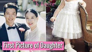Lee Dong Gun & Jo Yoon Hee Reveal Picture Of Daughter For The First Time + Sweet Message