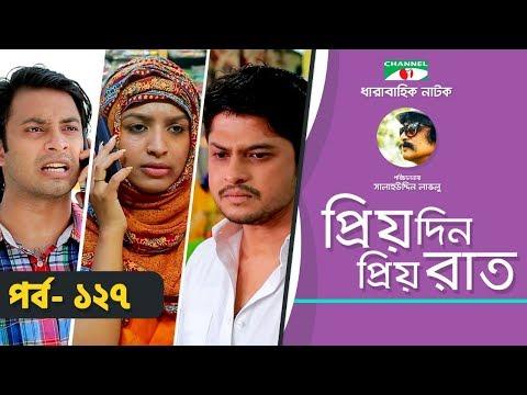 Priyo Din Priyo Raat | Ep 127 | Drama Serial | Niloy | Mitil | Sumi | Salauddin Lavlu | Channel i TV