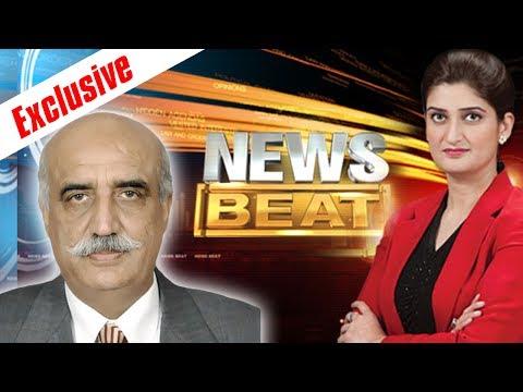 Khurshid Shah Exclusive | News Beat | SAMAA TV | Paras Jahanzeb | 09 June 2017