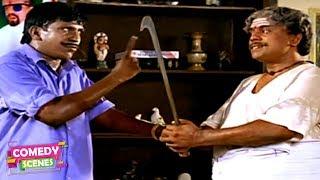 வடிவேலு மரண காமெடி 100% சிரிப்பு உறுதி | Vadivelu Comedy | வடிவேலு காமெடி | Tamil Movie Comedy