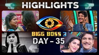 Bigg Boss Telugu Season 3: Day 35 Highlights | Ashu Reddy Eliminated | BB3 6th Week Nominations