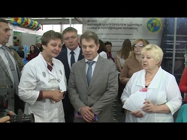 Выставка «Сибздравоохранение-2018» открылась в Иркутске