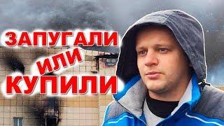 Почему Востриков поменял мнение о власти? Что произошло?
