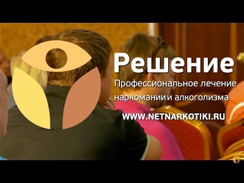 """Руководители """"РЕШЕНИЯ"""" проводят лекцию для НАСа. Ч.2"""