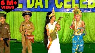 Fancy Dress By Nursery Students