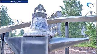 В Валдае готовится к открытию памятный знак «Кузнецам и колокольным мастерам города»