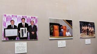 相撲博物館五十五代横綱北の湖敏満を偲んで