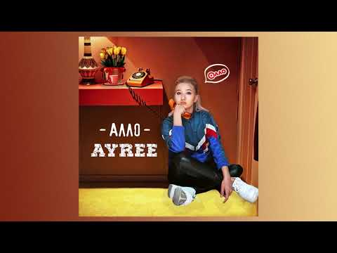 Ayree - Allo (Audio)