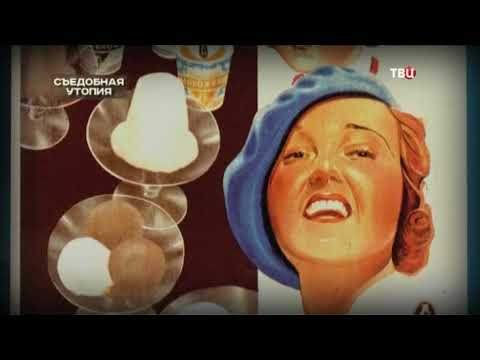 Что ели советские люди в 30-е годы?