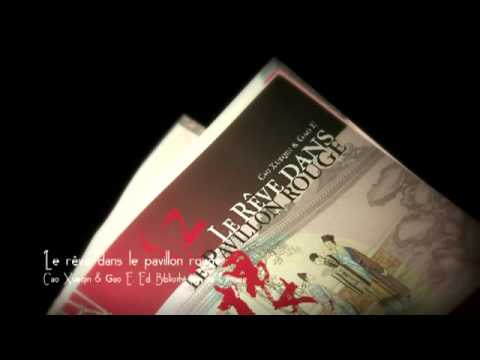 Vidéo de Cao Xueqin