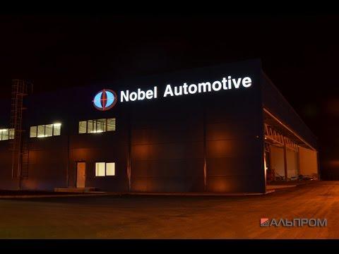 mp4 Nobel Automotive Logo, download Nobel Automotive Logo video klip Nobel Automotive Logo