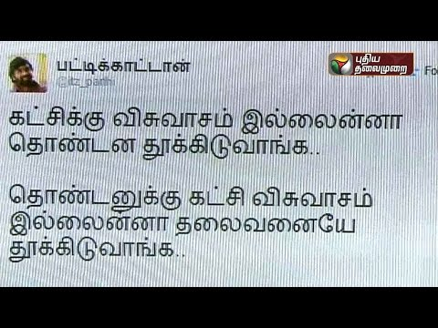 Social-Media-Today-Trending-Topics-05-04-2016-Puthiya-Thalaimurai-TV