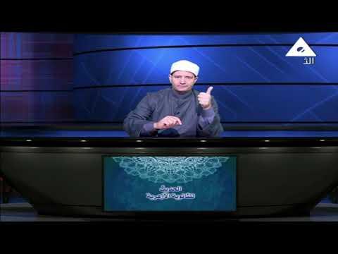 حديث للثانوية الأزهرية ( الحديث 23 : بيان رحمة الله تعالي لعباده ) أ محمد سعيد 26-07-2019