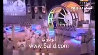 تحميل اغاني خالد عبد الرحمن اليازية محمد نعم قائد MP3