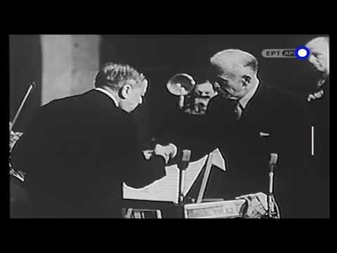 """""""Σχέδιο Μάρσαλ: 70 χρόνια μετά"""""""