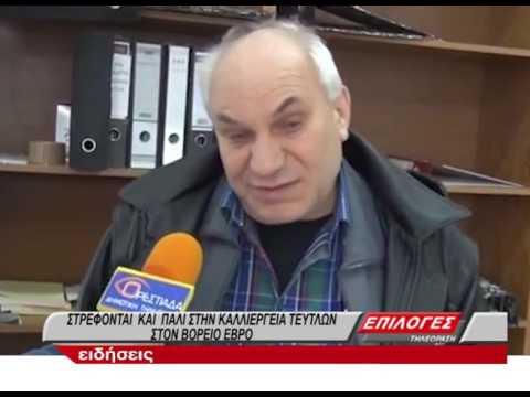 Κέντρο διαβήτη Τομσκ