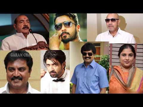 Celebrities Charged With Arrest Warrant May Go To Jail | Suriya | Satyaraj | Sharathkumar |GARAMCHAI