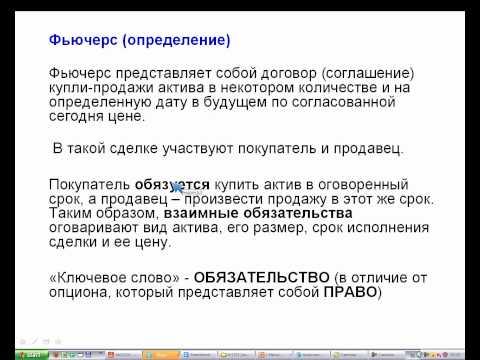 Заработок в интернете опера