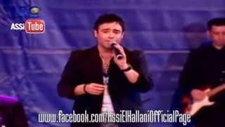 تحميل اغاني Assi El Hallani - Khallik B Albi | 2006 | عاصي الحلاني - خليك بقلبي MP3