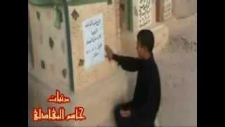 تحميل اغاني كريم منصور - رضينا بكل سنة نزورج يالكَبور MP3