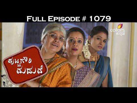 Puttagowri-Maduve--28th-May-2016--ಪುಟ್ಟಗೌರಿ-ಮದುವೆ--Full-Episode