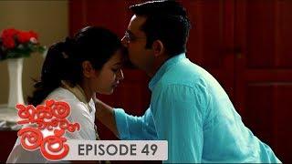 Husma Watena Mal | Episode 49 - (2019-09-22) | ITN