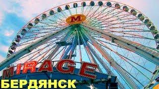 Бердянск 🎡 ОГРОМНОЕ КОЛЕСО ОБОЗРЕНИЯ и вид на город, аттракционы SkyVlad