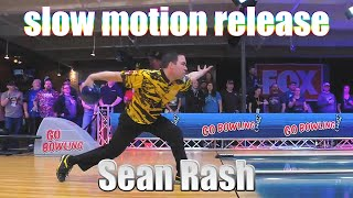 Sean Rash slow motion release - PBA Bowling