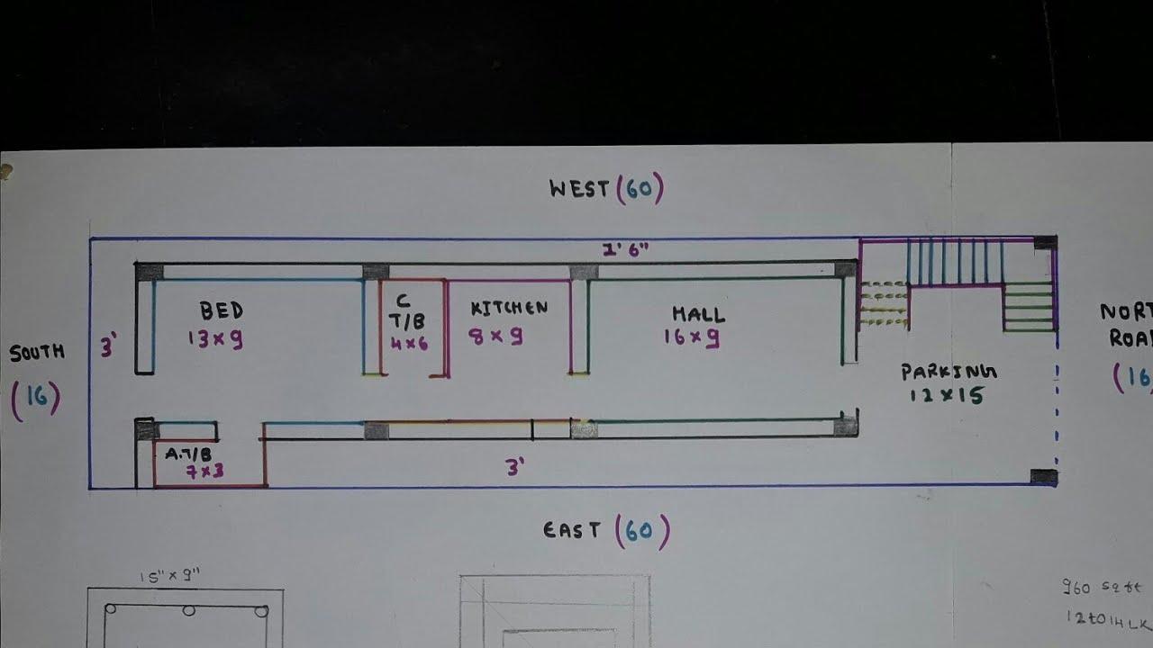 16 × 60 North Face House Plan Map Naksha