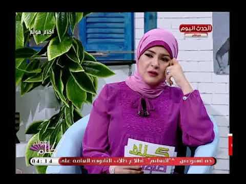داعية إسلامي يحلل سرقة الزوجه لزوجها دون علمه