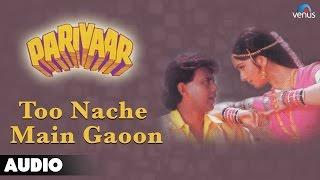 Parivaar : Too Nache Main Gaoon Full Audio Song | Mithun