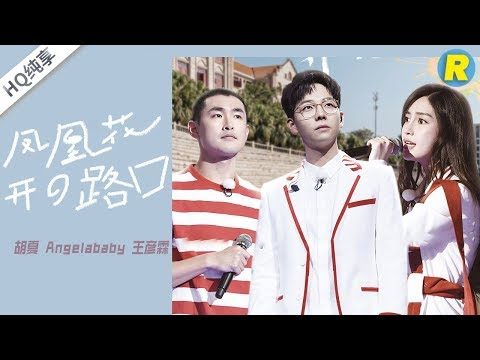 ENG SUB FULL】Keep Running EP 12 20180629 [ ZhejiangTV HD1080P ]