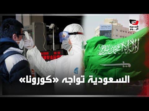 تعليق العمرة.. فيروس «كورونا» يغير خطط ملايين المسلمين